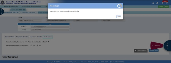 Step7-System displays 'Success Message' after Reassign
