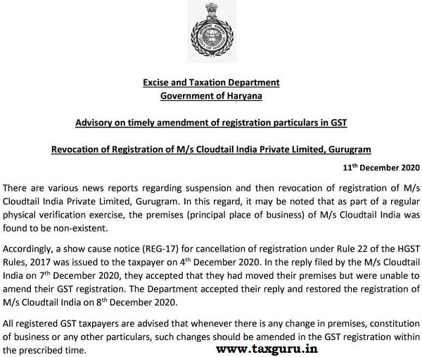 Advisory on timely amendment of registration particulars in GST