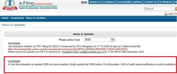 CBDT allow time till 31st December, 2020 to UDIN