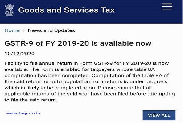 GSTR-9 of FY 2019-20 is available now