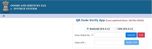 QR COde Verify App