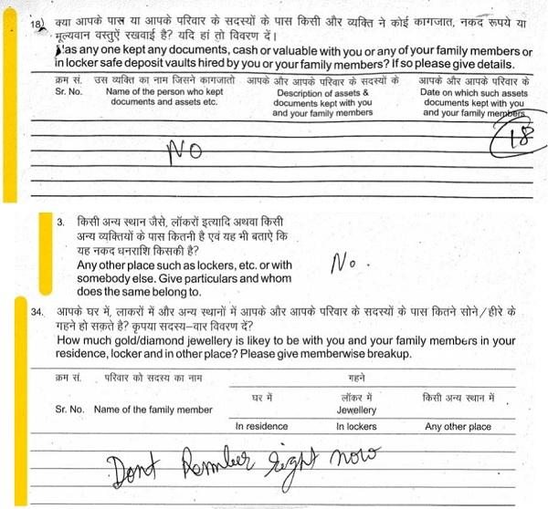 statement of Vikas Chowdhary Image No. 2
