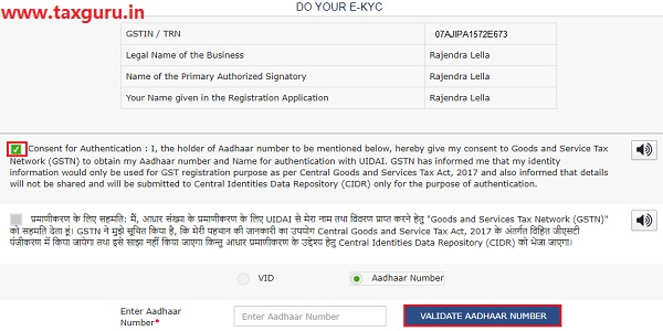 Aadhaar Authentication for Existing Taxpayers (Regular and Composition) Image 8