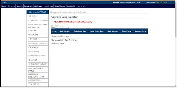Approve Scrip Transfer Request 4