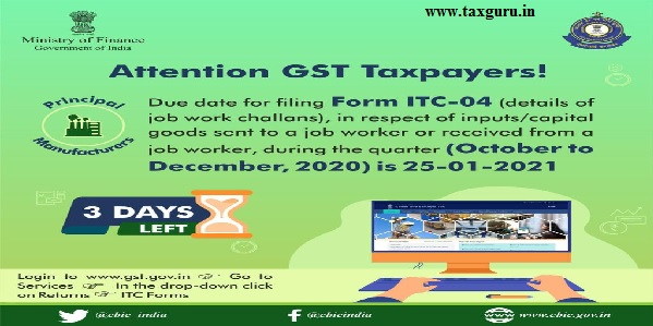 Attention GST Taxpayer