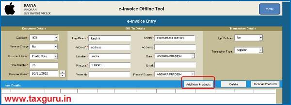 Offline Tool-2