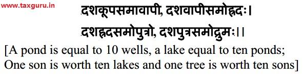 ancient Hindu text