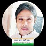 PCS Prashant Thakre