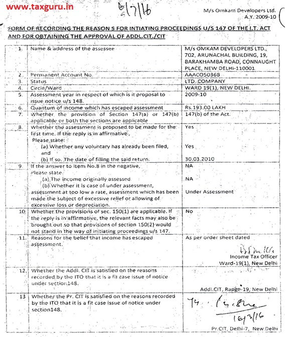 Form of recording the reason for initiating proceedings us 147 of the it act and for obtaining the approval of addl. CIT