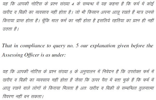 Hindi Words 1