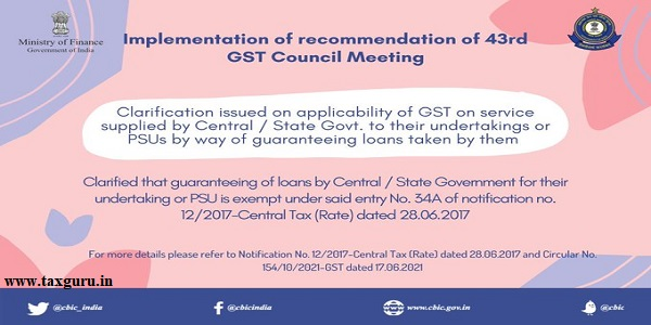 GST on service supplied by Central State Government to their undertakings or PSUs by way of guaranteeing loans taken by them