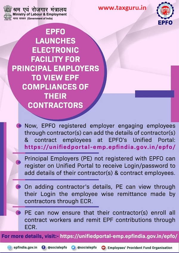 EPFO Launches Electronic Facility for Principal Employers to View EPF Compliances of Their Contractors