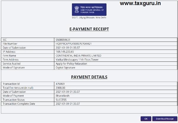 E-payment receipt