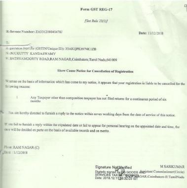 FORM GST REG-17 [see Rule 22(1)]