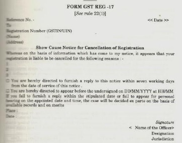 FORM GST REG-17