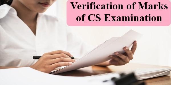 Verification of Marks of CS Examination